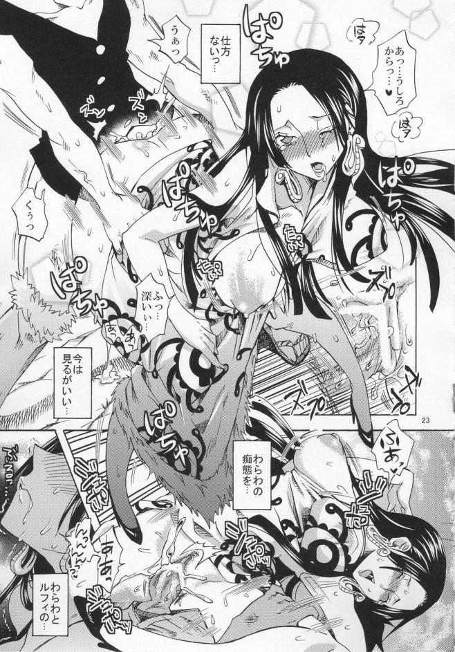 ワンピ エロ漫画・エロ同人誌|ハンコックがルフィをオカズにオナニーwww t_022