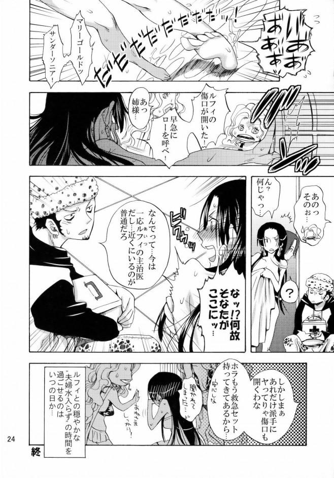 ワンピ エロ漫画・エロ同人誌|ルフィとハンコックがお風呂に入ってラブラブセックスwww t_023