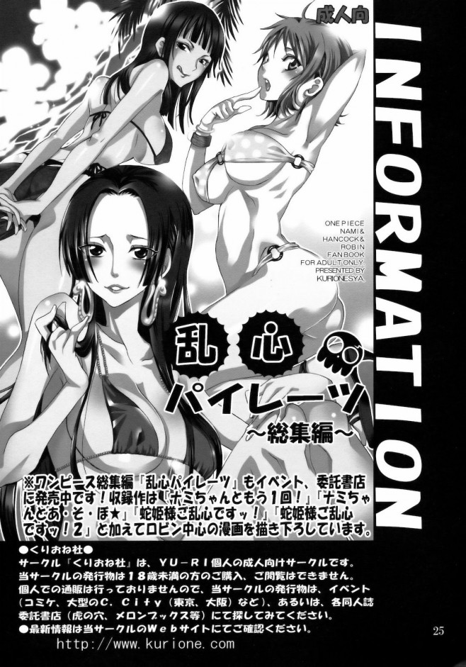 ワンピ エロ漫画・エロ同人誌|ルフィとハンコックがお風呂に入ってラブラブセックスwww t_024