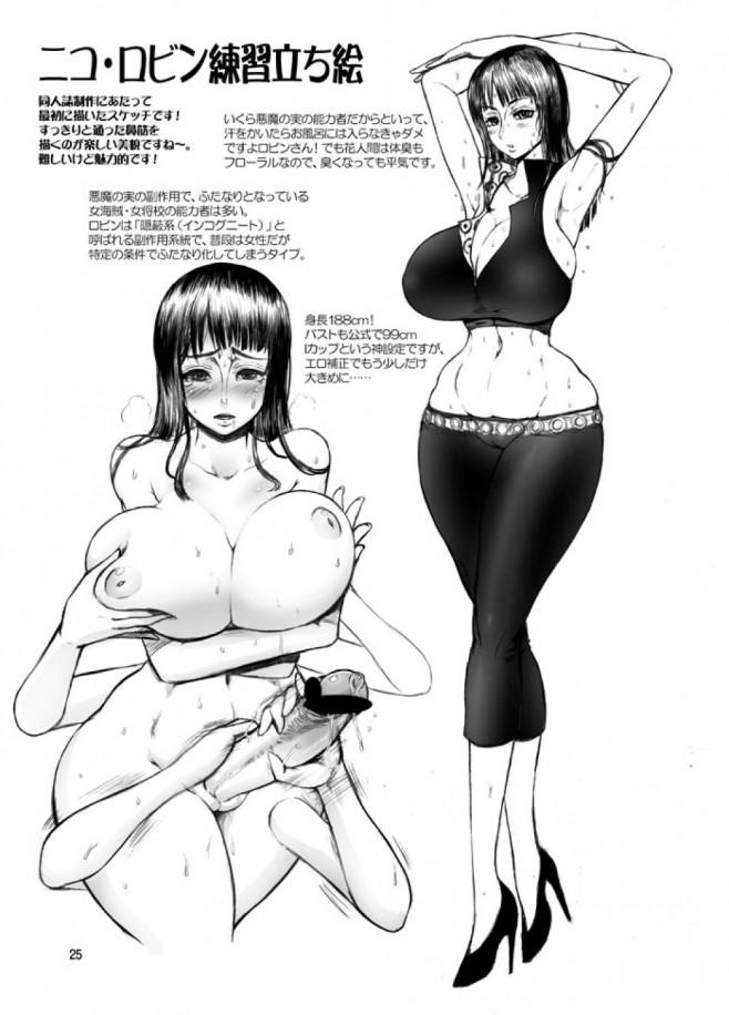 ワンピ エロ漫画・エロ同人誌|フタナリなドミノが拘束したニコ・ロビンにフタナリに恋するようにされてエロ奉仕しちゃってるw中出しセックスでイキまくりだしwww t_24_C_25