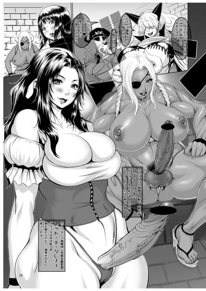 ワンピ エロ漫画・エロ同人誌|フタナリなドミノが拘束したニコ・ロビンにフタナリに恋するようにされてエロ奉仕しちゃってるw中出しセックスでイキまくりだしwww t_28_C_29