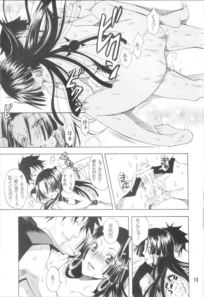 ワンピ エロ漫画・エロ同人誌|巨乳のハンコックがルフィにエッチ教えてるww t_Hebihime_sama_Goranshin_18