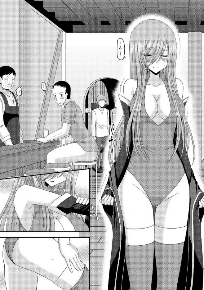 テイルズ オブ ジ アビス エロ漫画・エロ同人誌|巨乳のティア・グランツが酒飲んでたら段々脱ぎ出して裸になっちゃったw悶々としちゃってるからハゲオヤジのちんこおねだりして連続セックスwww t__0009_09.PNG