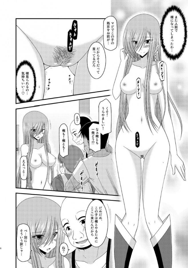 テイルズ オブ ジ アビス エロ漫画・エロ同人誌|巨乳のティア・グランツが酒飲んでたら段々脱ぎ出して裸になっちゃったw悶々としちゃってるからハゲオヤジのちんこおねだりして連続セックスwww t__0016_16.PNG