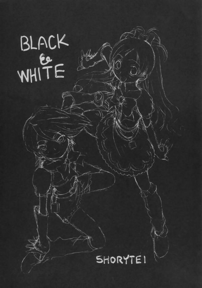 プリキュア エロ漫画・エロ同人誌|ロリなキュアホワイトがフタナリになっちゃったからキュアブラックに強制フェラさせてるwそのまま中出しセックスしちゃったンゴwww 002_002