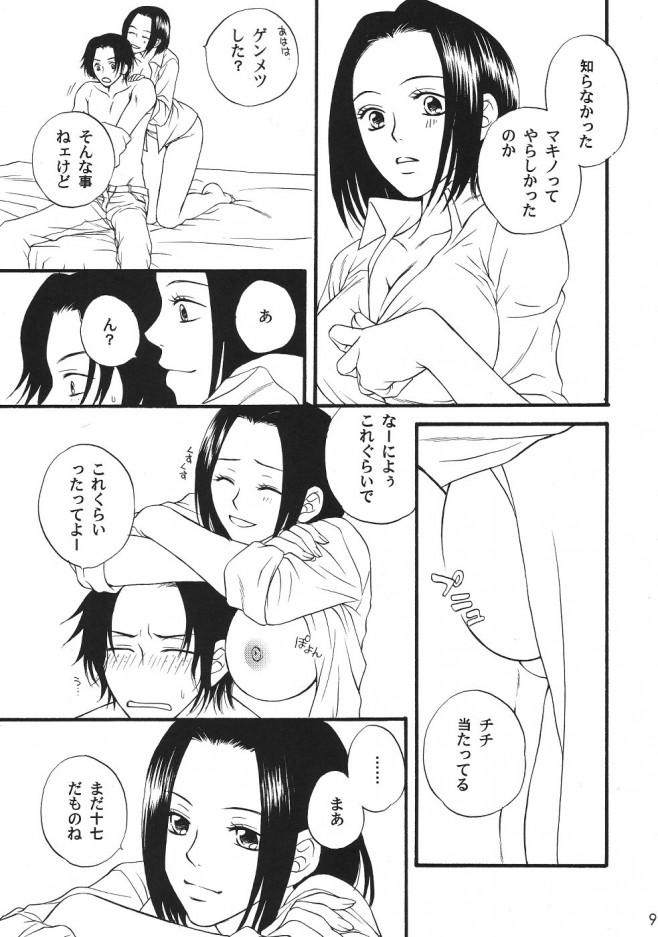 009_Kingin_Pearl_Baby_09