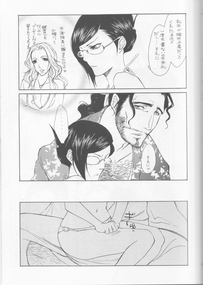 011_Megane_10