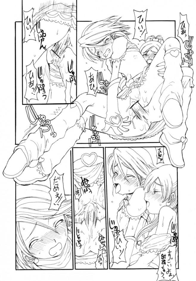 プリキュア エロ漫画・エロ同人誌|ロリなキュアホワイトがフタナリになっちゃったからキュアブラックに強制フェラさせてるwそのまま中出しセックスしちゃったンゴwww 013_013