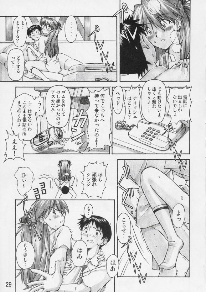 碇シンジと惣流・アスカ・ラングレーが体験学習でラブホに派遣されたら・・・ 028