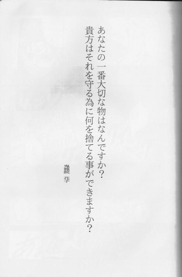 セーラーヴィーナスやセーラームーンが怪物にボロボロに犯される!!!!【セーラームーン エロ漫画・エロ同人誌】 02_Minako001