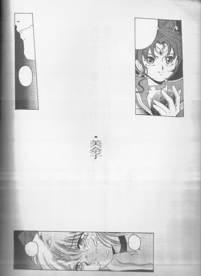 セーラーヴィーナスやセーラームーンが怪物にボロボロに犯される!!!!【セーラームーン エロ漫画・エロ同人誌】 03_Minako002