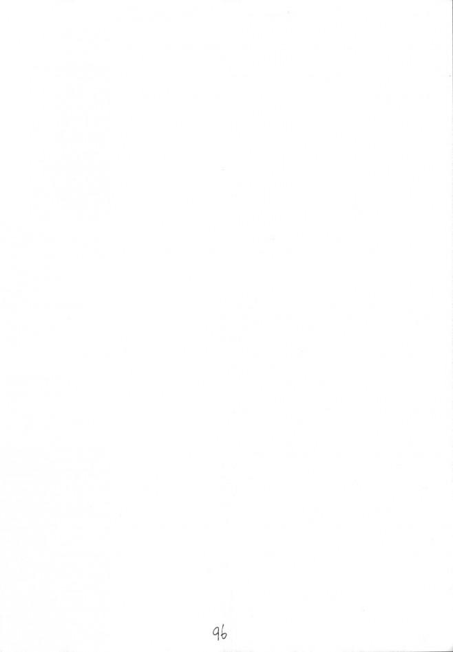 仕返しにユフィ・キサラギを犯す頭脳派ケット・シーw<FF エロ漫画・エロ同人誌