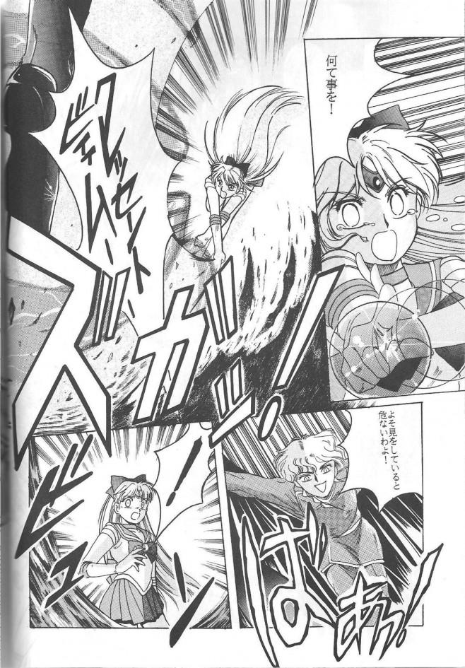 セーラーヴィーナスやセーラームーンが怪物にボロボロに犯される!!!!【セーラームーン エロ漫画・エロ同人誌】 17_Pretty_Soldier_Sailor_Moon_the_Minako_006
