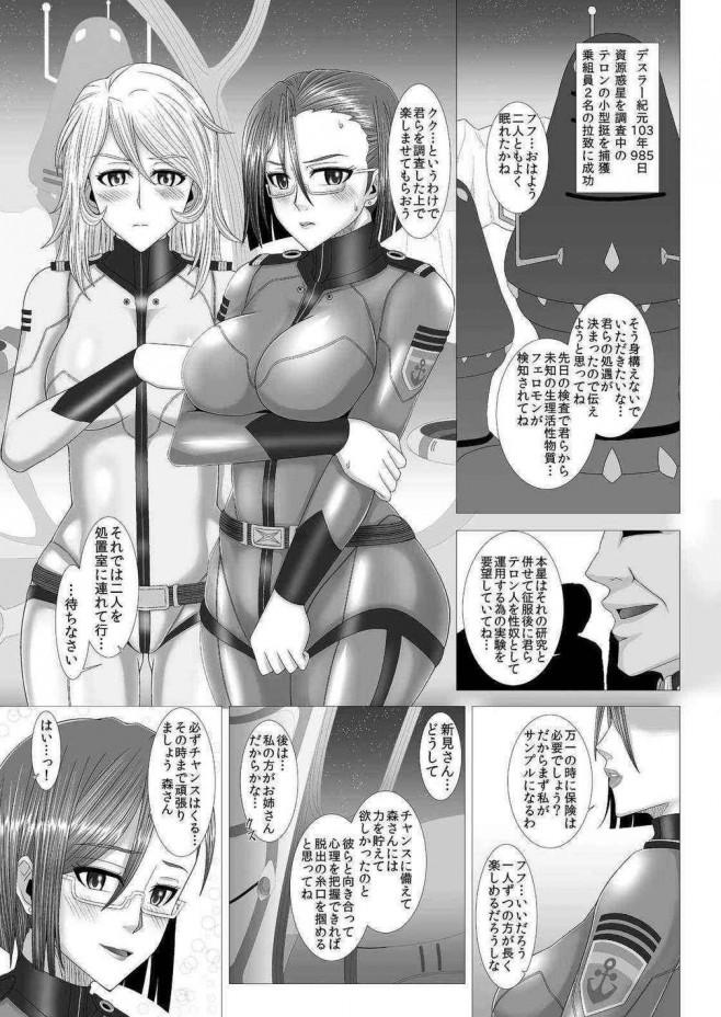 19_ino_main01