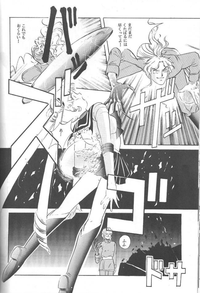 セーラーヴィーナスやセーラームーンが怪物にボロボロに犯される!!!!【セーラームーン エロ漫画・エロ同人誌】 29_Pretty_Soldier_Sailor_Moon_the_Minako_018