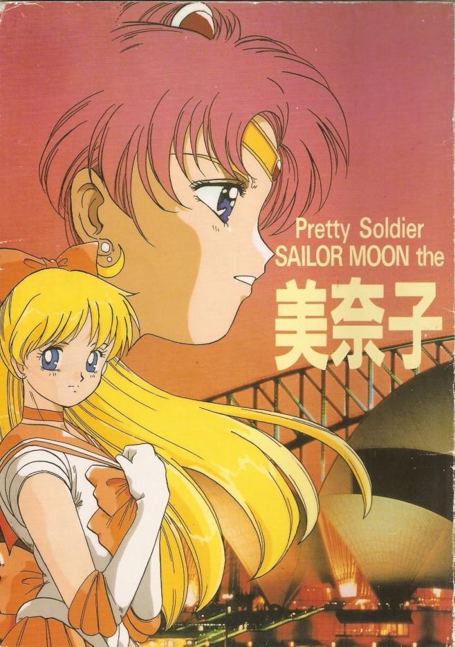 セーラーヴィーナスやセーラームーンが怪物にボロボロに犯される!!!!【セーラームーン エロ漫画・エロ同人誌】 78_Pretty_Soldier_Sailor_Moon