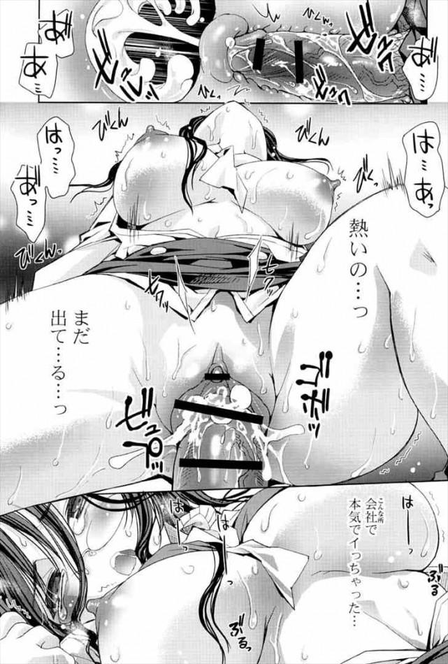 【エロ漫画・エロ同人誌】巨乳女子校生のクラスメイトと両想いになったらそのまま学校でエッチしちゃうwww dl (104)