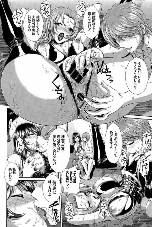 【エロ漫画・エロ同人】息子の家庭教師と不倫エッチしてる巨乳母www dl (12)