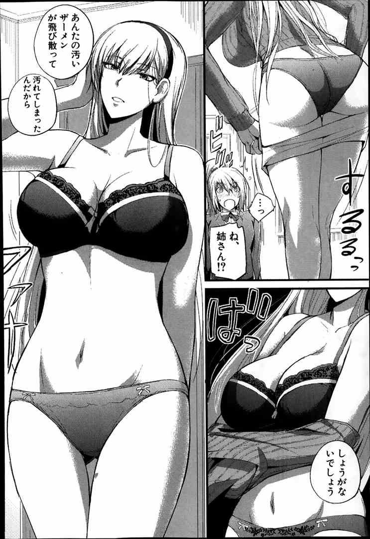エロ 漫画 趣味