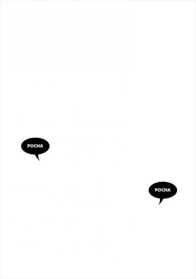 【エロ漫画・エロ同人誌】ぽちゃ巨乳の友達が病気で寝込んでるから介抱してあげてたらエッチな展開にwww他盛りだくさん! dl (139)