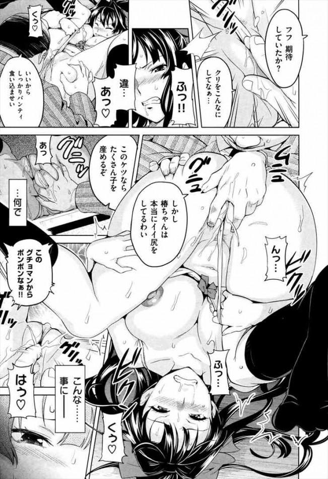 【エロ漫画】エロアイドルオタの住んでるアパートの管理人が巨乳アイドルだった結果【武田弘光 エロ同人】_ (149)