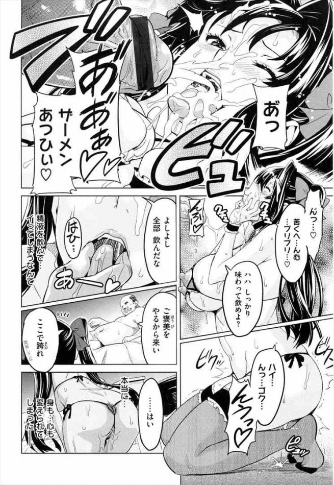 【エロ漫画】エロアイドルオタの住んでるアパートの管理人が巨乳アイドルだった結果【武田弘光 エロ同人】_ (166)