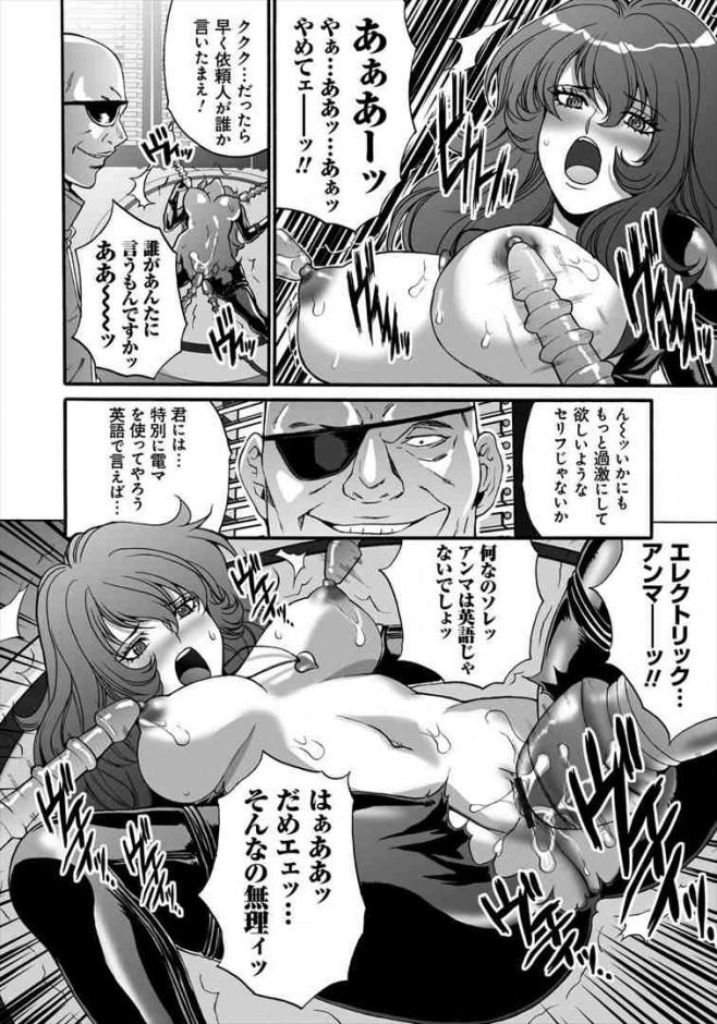 【エロ漫画・エロ同人】透明人間になってバカにしてた巨乳女子校生達をエッチにお仕置きwww dl (169)