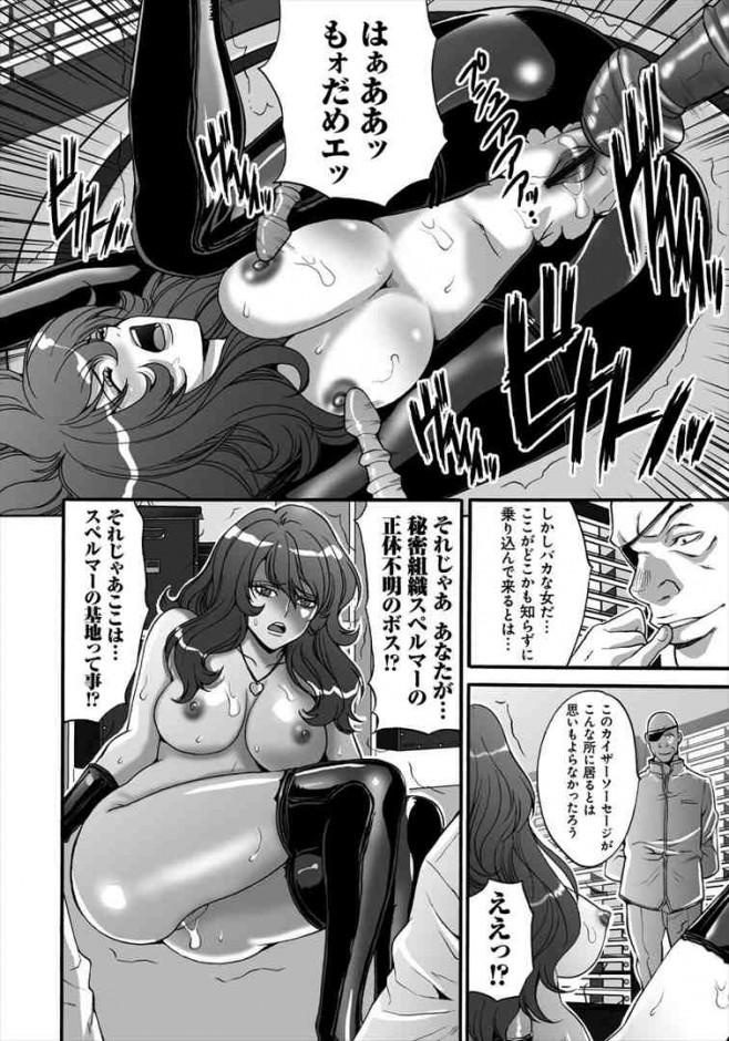 【エロ漫画・エロ同人】透明人間になってバカにしてた巨乳女子校生達をエッチにお仕置きwww dl (171)