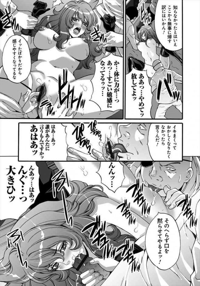 【エロ漫画・エロ同人】透明人間になってバカにしてた巨乳女子校生達をエッチにお仕置きwww dl (172)
