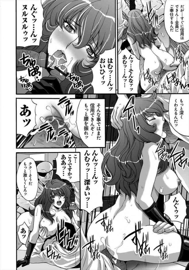 【エロ漫画・エロ同人】透明人間になってバカにしてた巨乳女子校生達をエッチにお仕置きwww dl (177)
