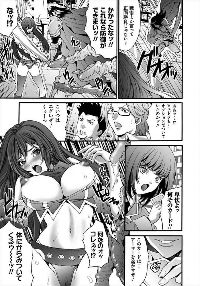 【エロ漫画・エロ同人】透明人間になってバカにしてた巨乳女子校生達をエッチにお仕置きwww dl (184)