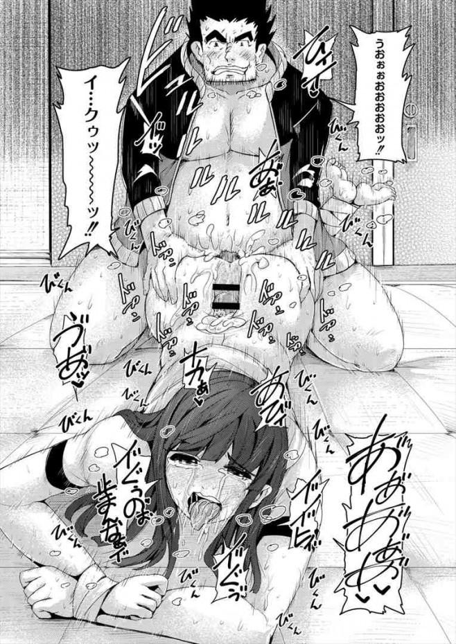 【エロ漫画・エロ同人】運動音痴な巨乳女子校生が体育教師に拘束されてレイプされちゃってるw体操着姿で犯され中出しセックスで特別授業終了www dl (19)
