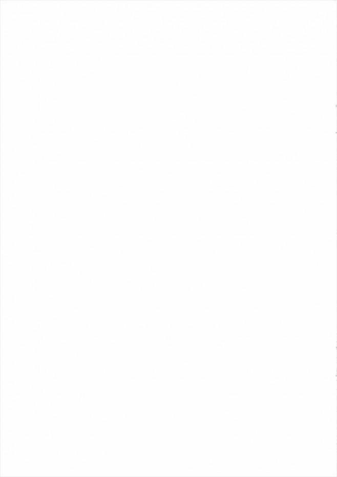 【エロ漫画・エロ同人誌】ライブ中にレイプされちゃう巨乳娘www dl (242)