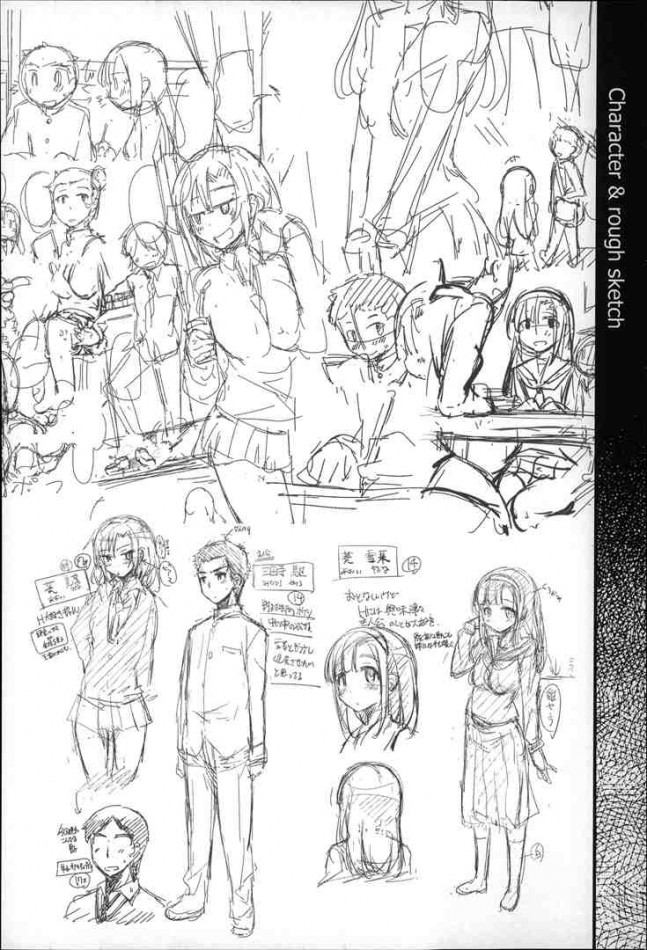 【エロ漫画・エロ同人】貧乳女子校生の幼馴染が付き合ってないのにエッチ誘ってくるw何だかんだセックスしちゃってるけどwww dl (45)