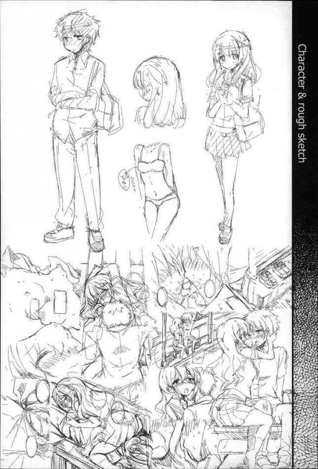 【エロ漫画・エロ同人】貧乳女子校生の幼馴染が付き合ってないのにエッチ誘ってくるw何だかんだセックスしちゃってるけどwww dl (87)