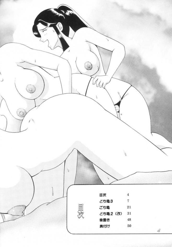 こち亀 エロ漫画・エロ同人誌 巨乳の擬宝珠纏が痴漢電車に乗ったら好き放題されちゃってるwww t_04_004