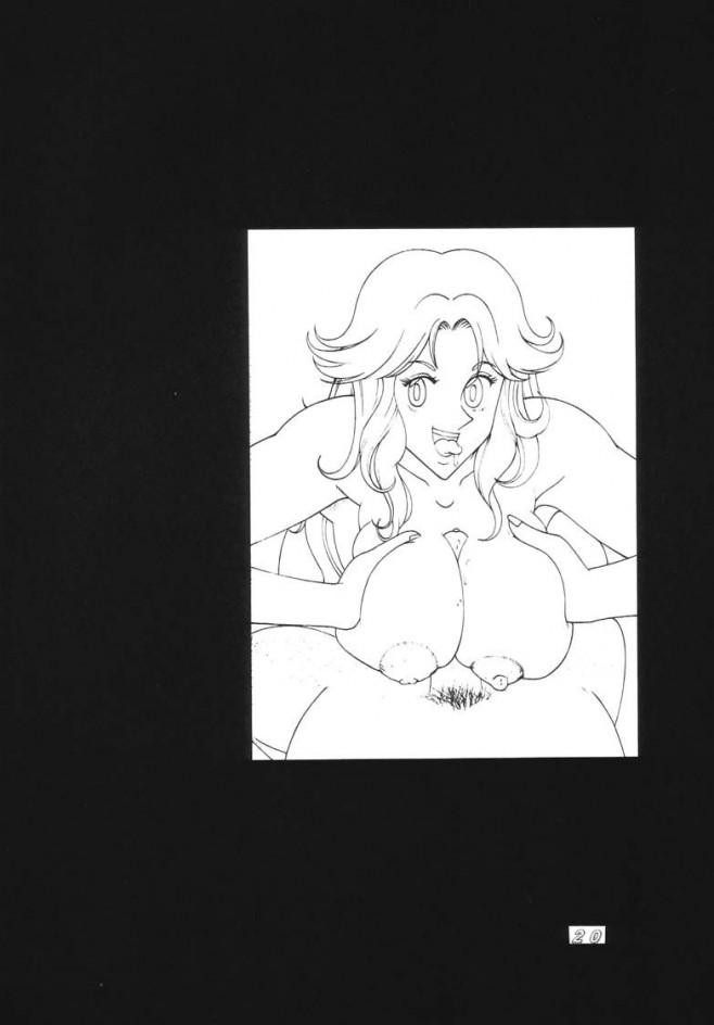 こち亀 エロ漫画・エロ同人誌 巨乳の擬宝珠纏が痴漢電車に乗ったら好き放題されちゃってるwww t_20_020