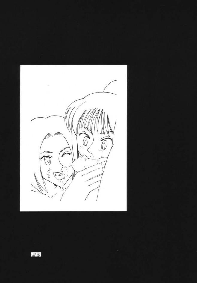 こち亀 エロ漫画・エロ同人誌 巨乳の擬宝珠纏が痴漢電車に乗ったら好き放題されちゃってるwww t_29_029