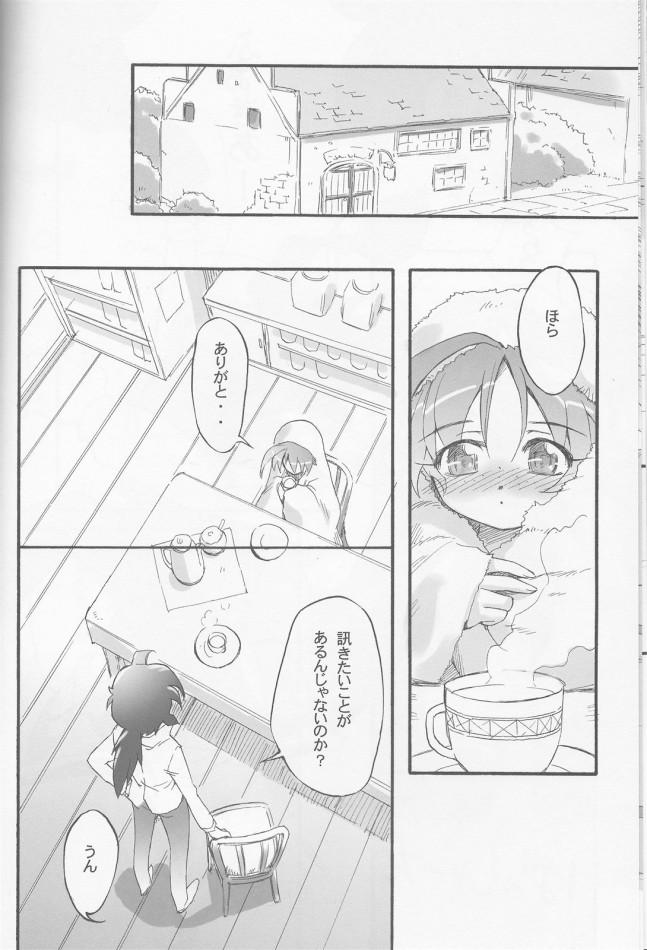 プリンセスチュチュ エロ漫画・エロ同人誌|貧乳ロリのあひるがふぁきあの所に来てロリマン弄られ潮吹いちゃってるwww t_IMG_0012