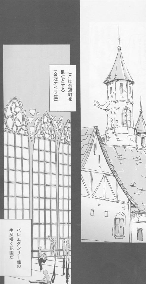 プリンセスチュチュ エロ漫画・エロ同人誌|貧乳ロリのあひるがふぁきあの所に来てロリマン弄られ潮吹いちゃってるwww t_IMG_0029