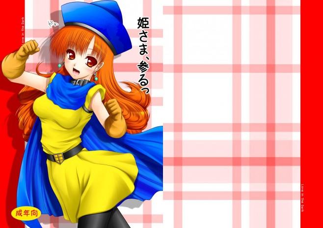 【ドラクエ エロ漫画・エロ同人誌】アリーナ姫が城を抜け出してエッチな事ばかりしてるンゴwww