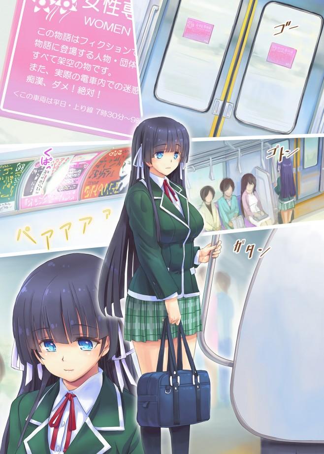 【エロ漫画】パイパン巨乳JKが通学電車でエッチなサキュバスに調教され羞恥、露出プレイしまくりです【オレンジピールズ エロ同人】_002