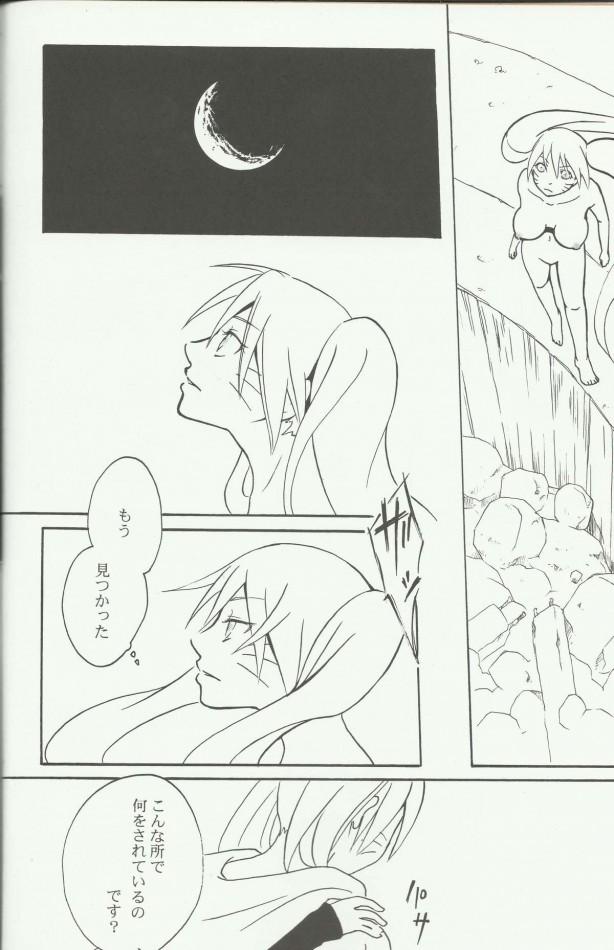 004_sasukexnarutoko_03