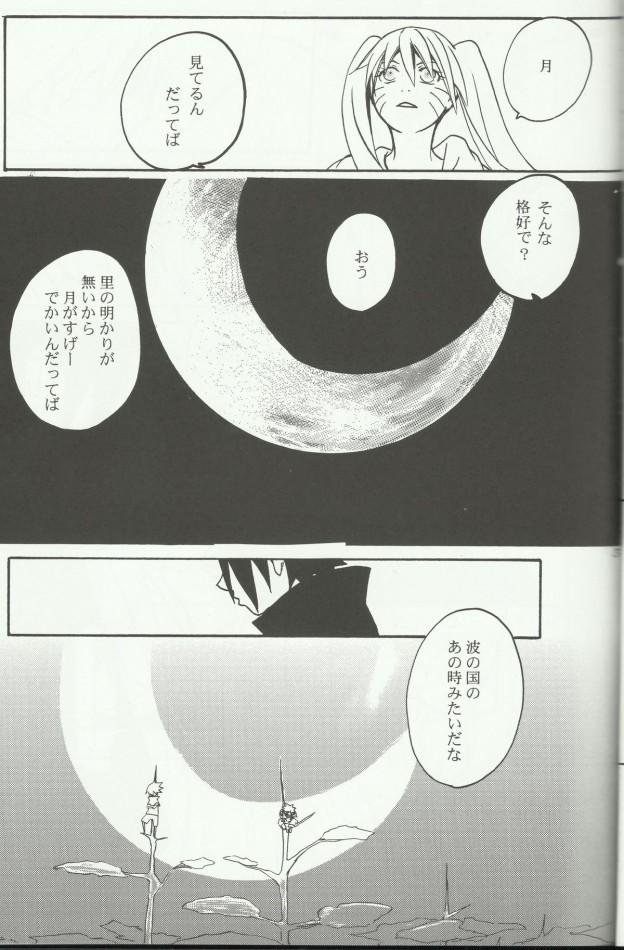 005_sasukexnarutoko_04
