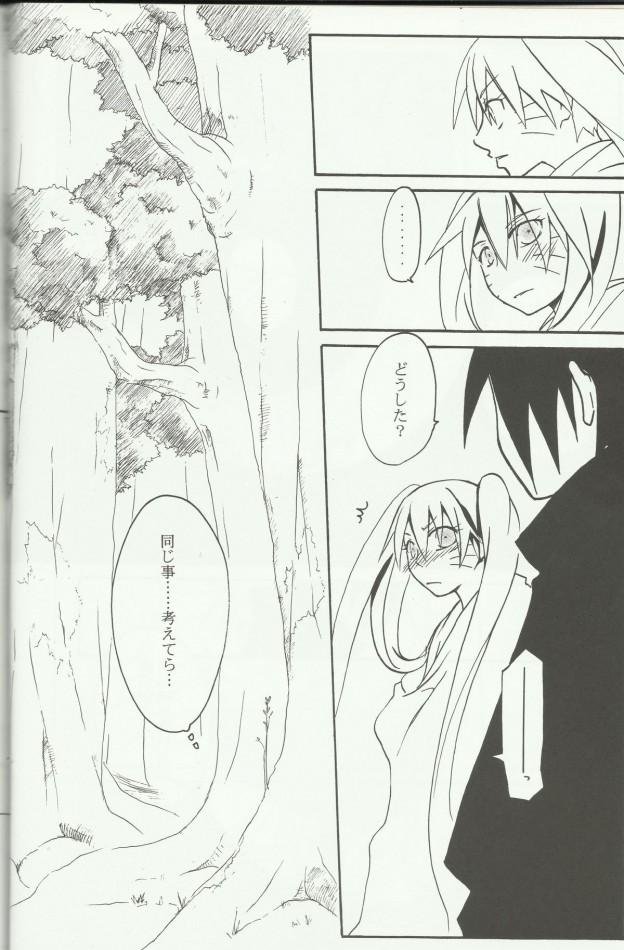 006_sasukexnarutoko_05