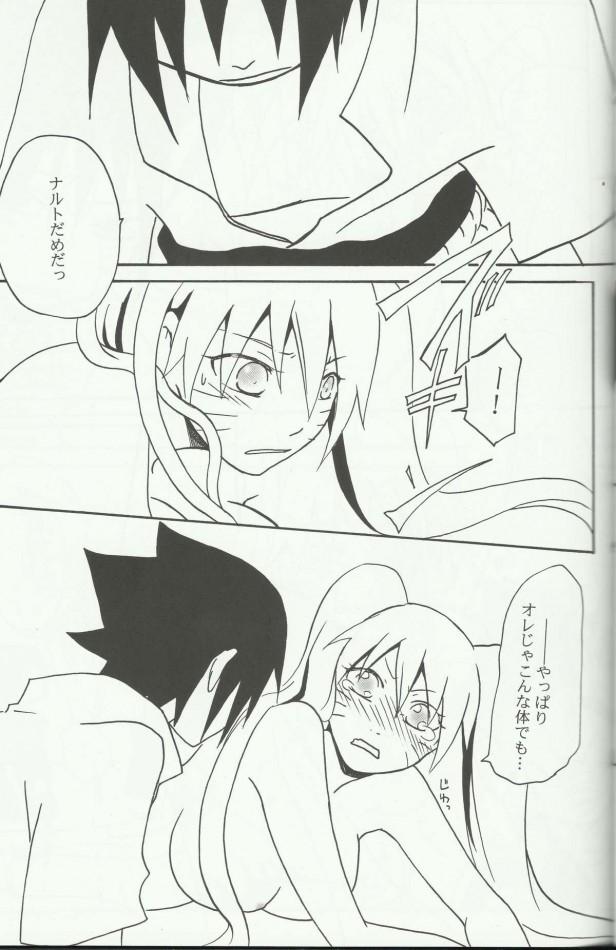 019_sasukexnarutoko_18