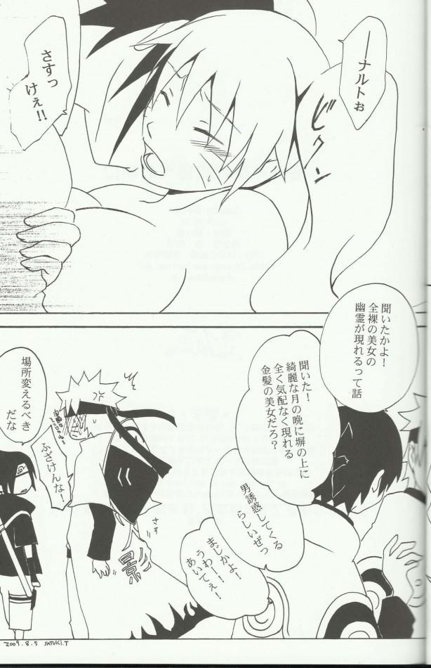 021_sasukexnarutoko_20