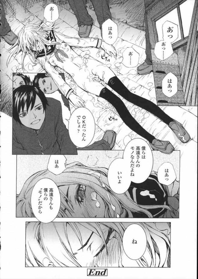 【エロ漫画】貧乳ロリータの女の子たちが近親相姦エッチしちゃったりw3Pで青姦しちゃってパイパンマンコにチンコ挿入中出しセックスしちゃったり【スミヤ エロ同人】(125)