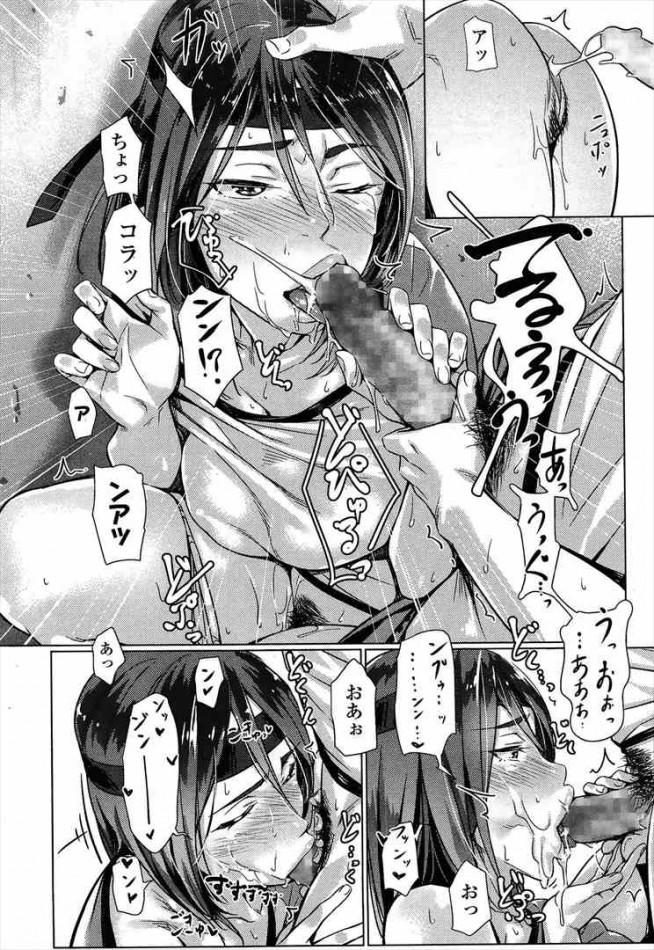 体育祭の練習サボって巨乳の彼女と学校でセックスw体操着のままパイズリしてもらってガッツリ中出しセックスwww dl (14)