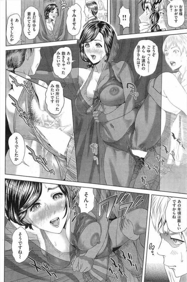 【エロ漫画】巨乳熟女が息子の友達に告られてセックス三昧してるンゴwデパートの更衣室でセックスしてプールに行ったらこっそり挿入してるし【灰司 エロ同人】 (14)